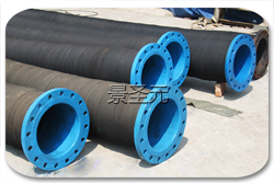 Large bore (suction) water hose